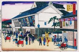 shintomiza801.jpg